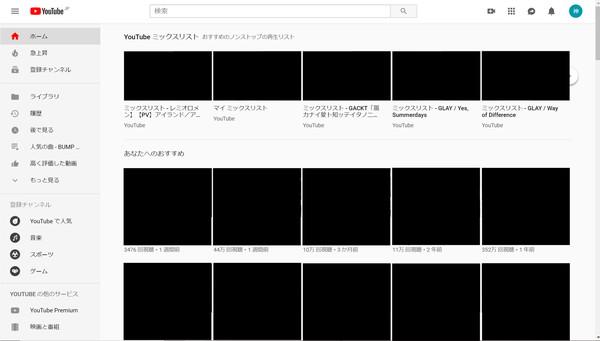 YouTubeのリストの説明1